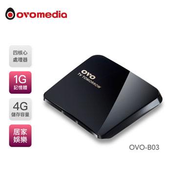 OVO四核電視盒