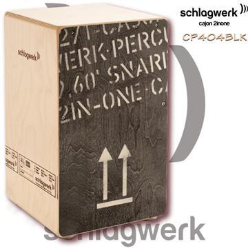 Schlagwerk 手工木箱鼓 2inOne
