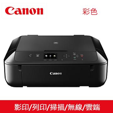 Canon MG5770相片複合機(經典黑)