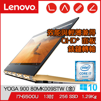 LENOVO IdeaPad筆記型電腦