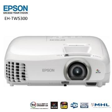 EPSON EH-TW5300 3D家用劇院投影機