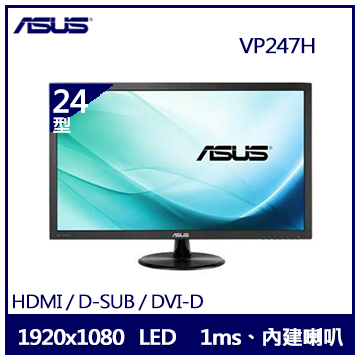 ASUS VP247H 24型 LED