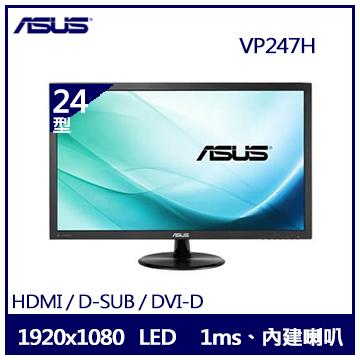 【24型】ASUS VP247H LED