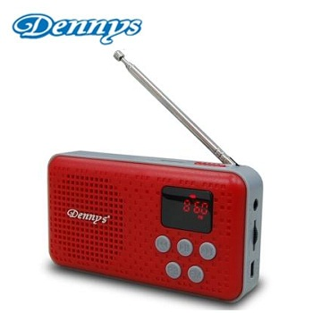 Dennys USB/SD/FM/MP3隨身收音機