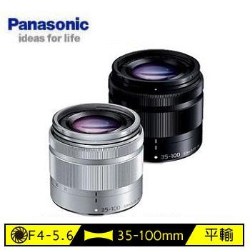 Panasonic LUMIX G 35-100mm F/4-5.6