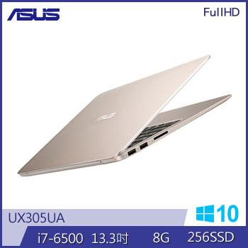 ASUS UX305UA Ci7 輕薄筆電