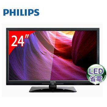 [福利品] PHILIPS 24型LED顯示器