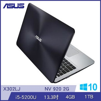 ASUS X302LJ Ci5 NV920 獨顯筆電