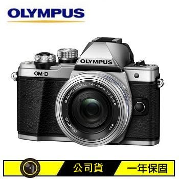 OLYMPUS E-M10 Mark II微單眼相機KIT-銀