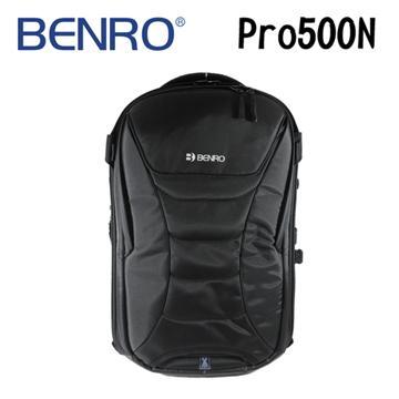 BENRO 百諾 RANGER PRO 500N 遊俠系列 雙肩攝影後背包 (勝興公司貨) 黑色