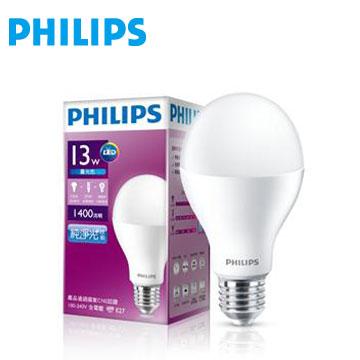 飛利浦全電壓 LED燈泡13瓦白光