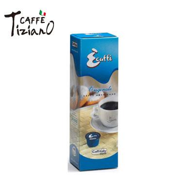 [即期品] Caffe Tiziano 咖啡膠囊(10入)