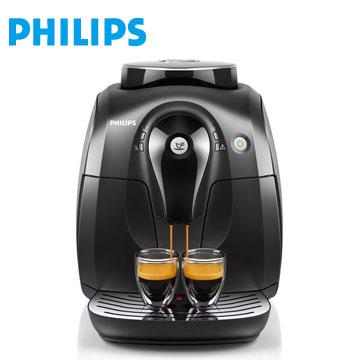 飛利浦2000series全自動義式咖啡機