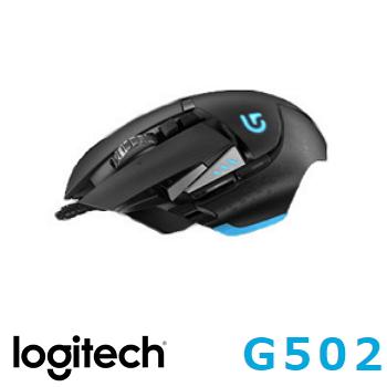 羅技G502 RGB可調校遊戲滑鼠