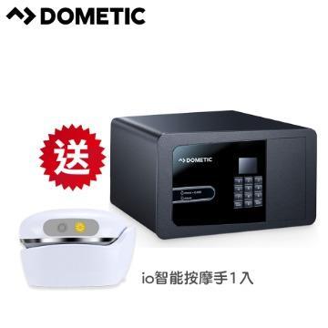 Dometic 專業級保險箱-黑