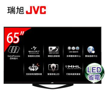 [福利品] JVC 65型 LED智慧聯網顯示器