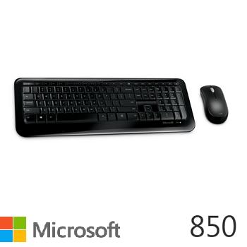 Microsoft無線鍵盤滑鼠組850