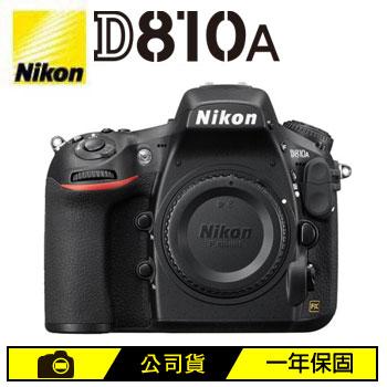 Nikon D810A數位單眼相機(BODY)