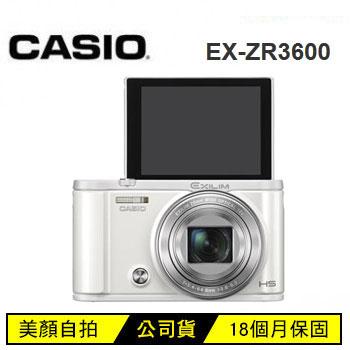 CASIO EX-ZR3600WE 類單眼相機