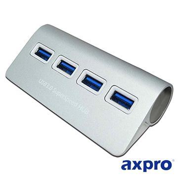 AXPRO AXP850 USB3.0極速4埠集線器