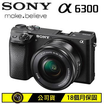 SONY α6300微單眼相機KIT