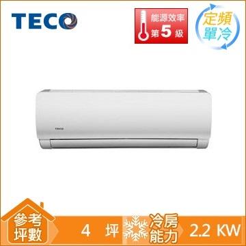 TECO一對一定頻單冷空調MS-GS22FC