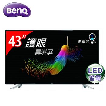 BenQ 43型 LED低藍光顯示器
