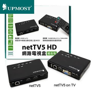 UPMOST netTV5 HD網路電視盒 組合包