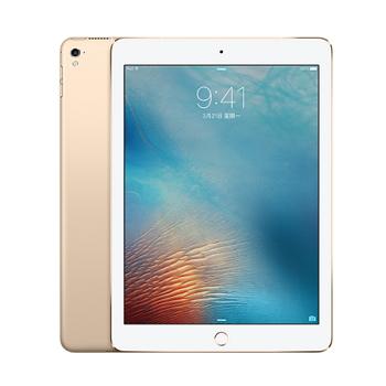 """【128G】iPad Pro 9.7"""" Wi-Fi 金色"""