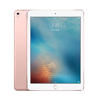 "【128G】iPad Pro 9.7"" Wi-Fi 玫瑰金"