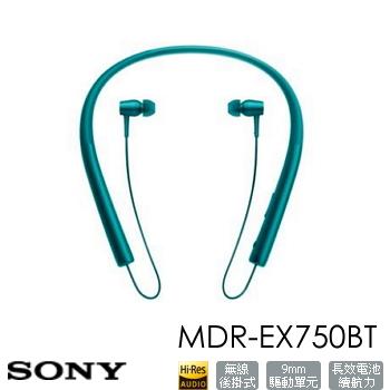 sony mdr-ex750bt无线蓝牙耳机-蓝