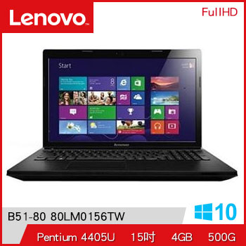 LENOVO IdeaPad B51 4405U M330 獨顯筆電