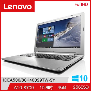 LENOVO IdeaPad 500 A10 R5-330 獨顯筆電