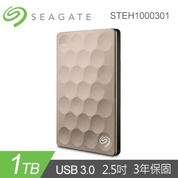 【1TB】Seagate 2.5吋 行動硬碟BackupPlus Ultra