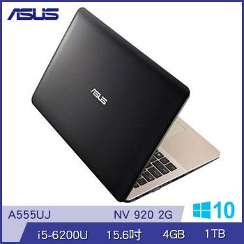 ASUS A555UJ Ci5 NV920 獨顯筆電