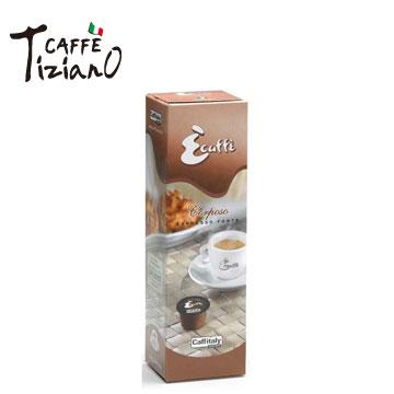 Caffe Tiziano 咖啡膠囊(10入)