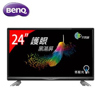BenQ 24型 FHD 不閃屏顯示器