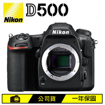 Nikon D500 數位單眼相機(BODY)