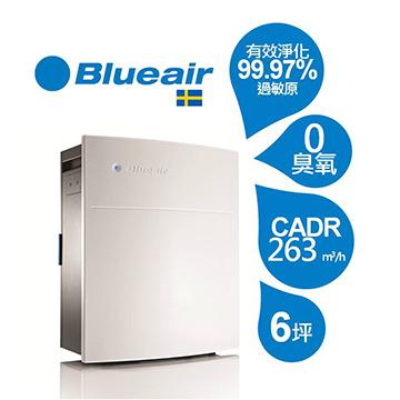 Blueair 270E 6坪空氣清淨機(SM濾網)