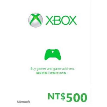 XBOX 禮物卡$500-02