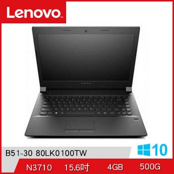 LENOVO IdeaPad B51 N3710 NV920 獨顯筆電