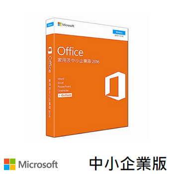 Office 2016 中文中小企業 Win 版 PKC