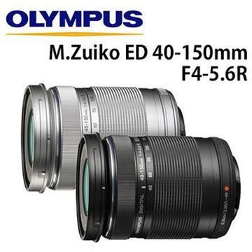 OLYMPUS M40150 40-150mm/4-5.6 ED R-黑