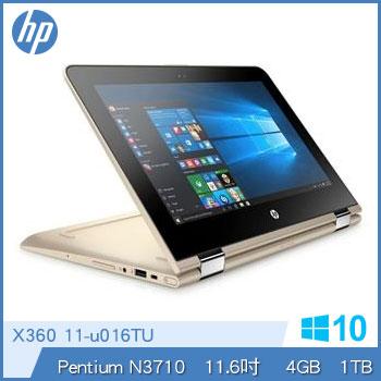 HP X360 N3710 1TB 四核翻轉筆電