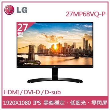 【27型】LG AH-IPS電競液晶顯示器