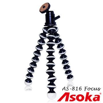 ASOKA 魔術腳架組 (含球型雲台) GP8