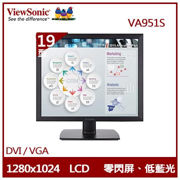 【19型】ViewSonic 5:4IPS超廣角技術顯示器