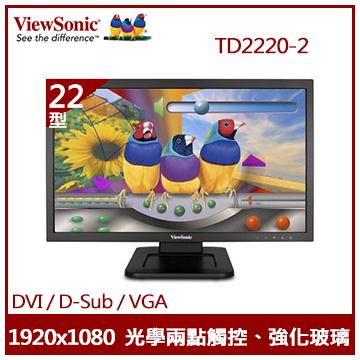 【22型】ViewSonic 光學觸控顯示器