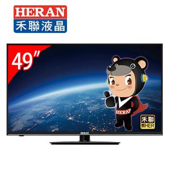 HERAN 49型LED液晶顯示器