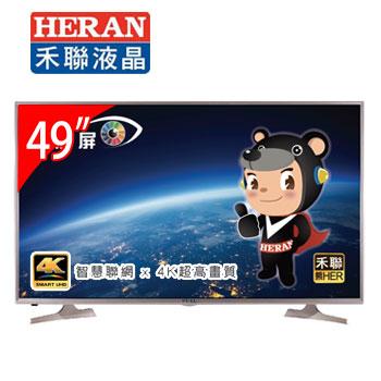 HERAN 49型 4K LED智慧聯網液晶顯示器